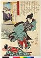 No. 4 Izumi 和泉 (BM 2008,3037.14801).jpg