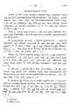 Noeldeke Syrische Grammatik 1 Aufl 118.png