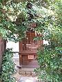 Nonomiya-jinja (Sakai, Osaka) Inari-jinja.jpg