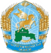Coat of airms o North Kazakhstan Province