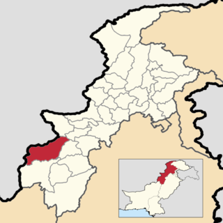 North Waziristan District District in Khyber Pakhtunkhwa, Pakistan