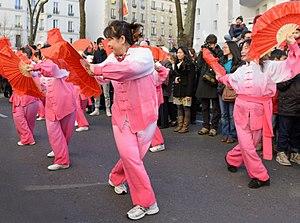 Quartier Asiatique - Image: Nouvel an chinois 2015 Paris 13 danse avec eventail