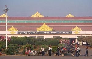 Nyaung U Airport