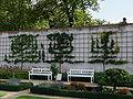 Obstspalier im Klostergarten in Seligenstadt DSCF4643.jpg