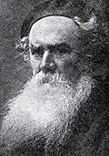 Октав Бенчіле