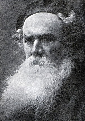Octav Băncilă - Octav Băncilă (foto)
