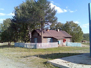 Office in village Bzyak, Beloretsky District.jpg