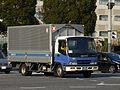 Oji Transportation 70756 Forward Wing Van.jpg