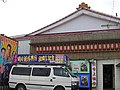 Okada theatre.jpg