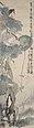 Okuhara Seiko - Egrets by Lotu - 2001.21.1 - Yale University Art Gallery.jpg