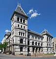 Old Post Office Albany Pano 2.jpg