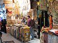 Old damascus fabric store (4255554013).jpg