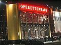 Operettenhaus Hamburg2.JPG