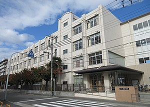 Osaka City Joyo junior high school.jpg
