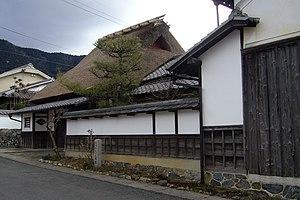 Ōtagaki Rengetsu - Ōtagaki Rengetsu Kagu-ato in Kyoto