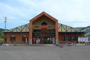 Otoineppu, Hokkaido - Otoineppu Station