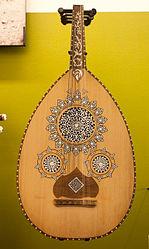 Al-Udo - MIM PĤ.jpg