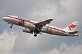 PH-MPE Martinair (2185589171).jpg