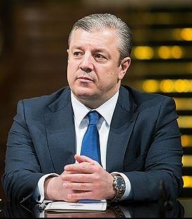 Giorgi Kvirikashvili Georgian politician