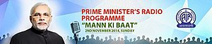 "PM Modi's 2nd ""Mann Ki Baat"" programme on 2 November 2014.jpg"