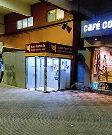 Oriental bank of commerce near me