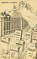 PPS 1905 postcard.jpg
