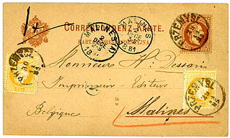 Przemyśl - Austrian KK Postal card in Polish version sent in 1881