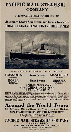 SS Manchuria (1903) - 1915 Advertisement shortly before the ships were sold.