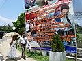 Paean to President Rajapaksa - New Town - Galle - Sri Lanka (14067039903).jpg