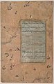 Page of Calligraphy from an Anthology of Poetry by Sa`di and Hafiz MET sf11-84-8r.jpg