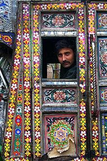 Pakistan Lahore.jpg