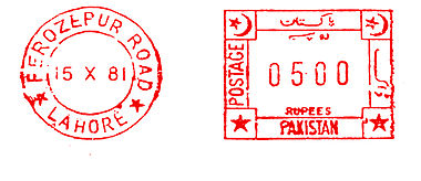Pakistan stamp type D10.jpg