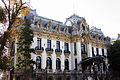 "Palatul Cantacuzino - Muzeul Național ""George Enescu"".JPG"