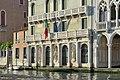 Palazzo Giusti Canal Grande Cannaregio Venezia dettaglio.jpg
