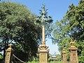 Palmetto Regiment Monument, Columbia, SC IMG 4778.JPG