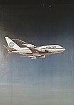 PanAm 747 Image (18855448184).jpg