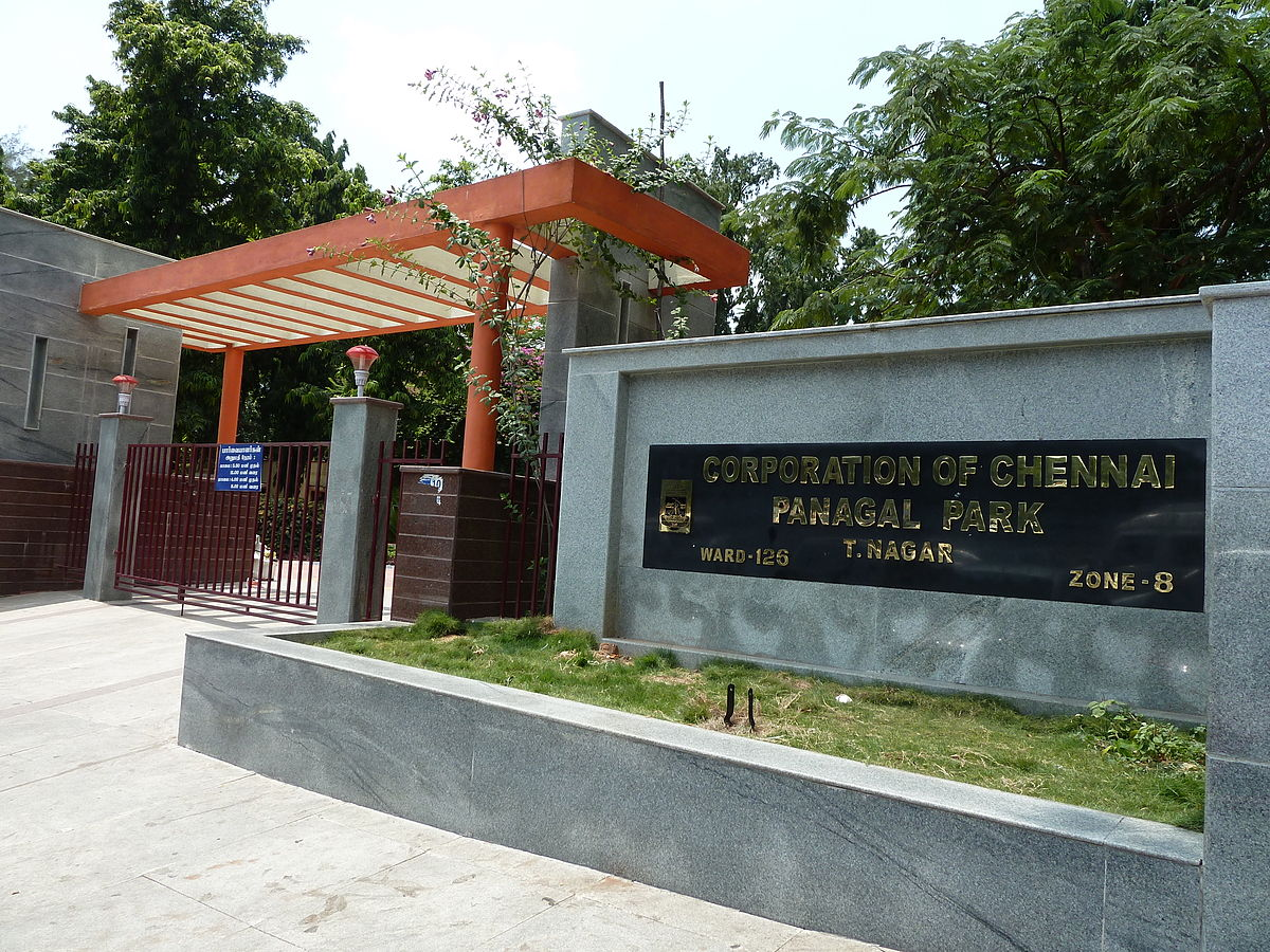 Panagal Park - Wikipedia