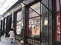 Paris 75002 rue de la Paix numéro 11 - Cartier 02.jpg