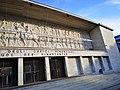 Part of the historicized fascist basrelief on the former Casa del Fascio in Bozen-Bolzano.jpg