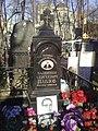 Pavlov (grave).jpg