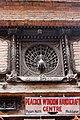 Peacock window – Bhaktapur – 01.jpg