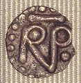 Pepin le Bref denier Troyes 751 768.jpg