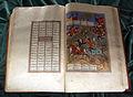 Persia, firdausi, sahnama o libro dei re, 1582, orientale 5, 01.JPG