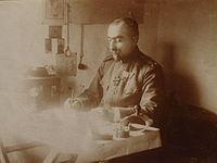 Peter Drvingov 1918.jpg
