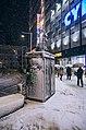 Phone booth (12533352535).jpg