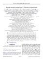 PhysRevC.99.054332.pdf