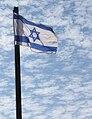 PikiWiki Israel 12066 Flag.jpg