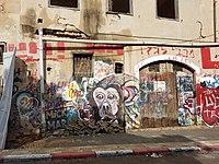 PikiWiki Israel 53165 graffiti in neve tzedek.jpg