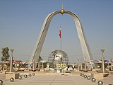 Place de la Nation, N'Djamena