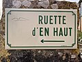 Plaque Ruette Haut - Solutré-Pouilly (FR71) - 2021-03-02 - 1.jpg